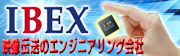 ibex02